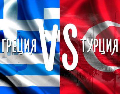 Греция или Турция: какую страну выбрать для летнего отдыха 2021?