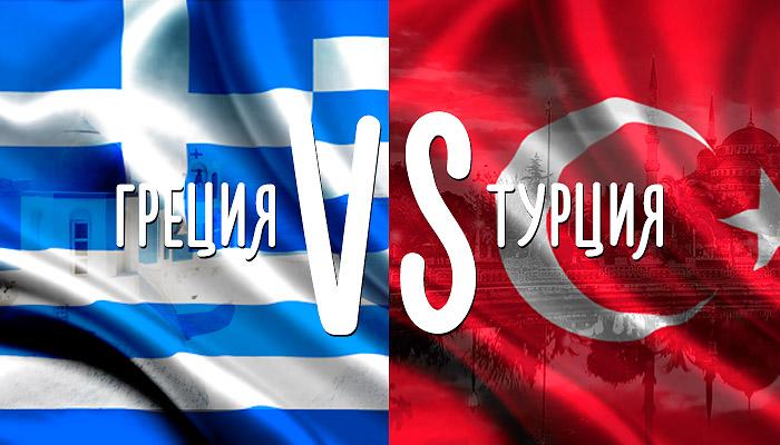 Греция или Турция: какую страну выбрать для летнего отдыха?